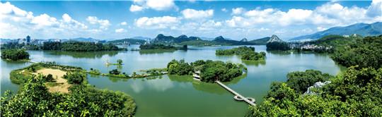 肇庆市星湖国家湿地公园.jpg