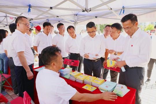广东省2019 年森林防火宣传月活动日启动