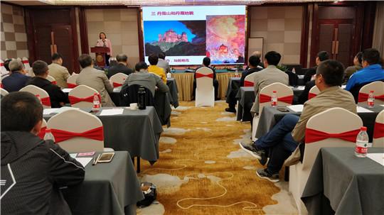 陈昉副主任在学术年会作专题讲座 (2).jpg